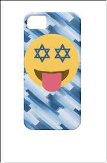 Hanukkah Emoji for iPhone 2020