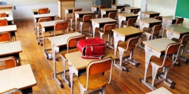 أكاديمية التعليم بمراكش تعلن عن قرار جديد