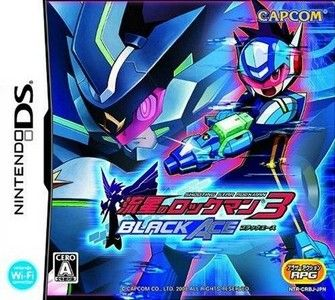 Rom Mega Man Star Force 3 Black Ace NDS