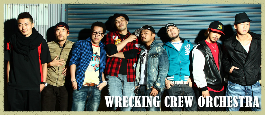 Dance Wrecking Crew Orchestra