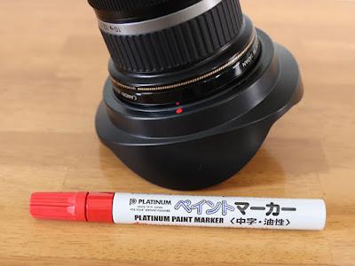キヤノン レンズフード EW-83E 互換品