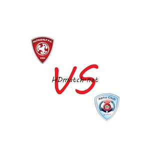 مباراة أبها والفيصلي بث مباشر مشاهدة اون لاين اليوم 25-1-2020 بث مباشر الدوري السعودي abha vs alfaisaly sa