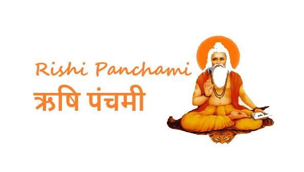 Rishi Panchami Festival of Nepal