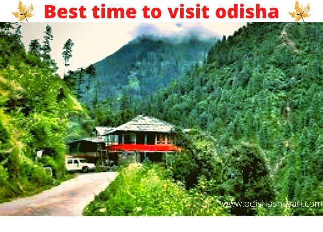 Best time to visit Odisha 2020