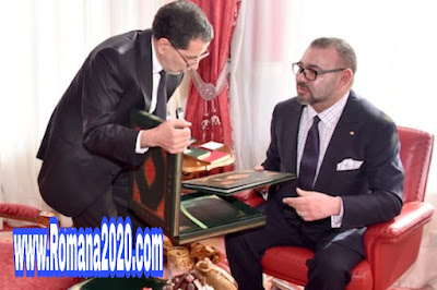 أخبار المغرب النقاش حول انتخابات 2021 يجدد مطالب تعديل الدستور بالمملكة المغربية