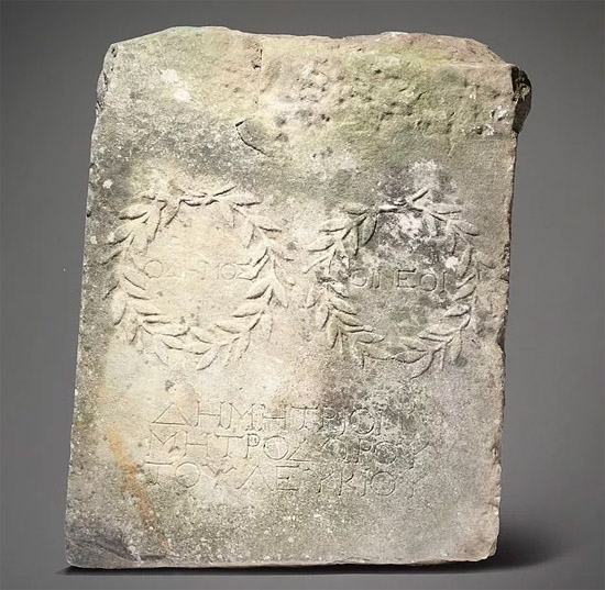 Mulher tinha pedra que vale uma fortuna noestabulo Reino Unido - Img 1