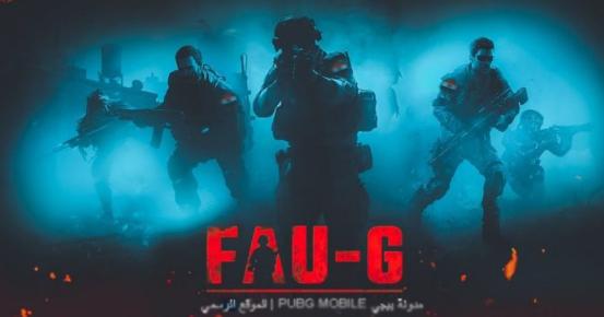 تنزيل FAU-G اخر اصدار للاندرويد 2020