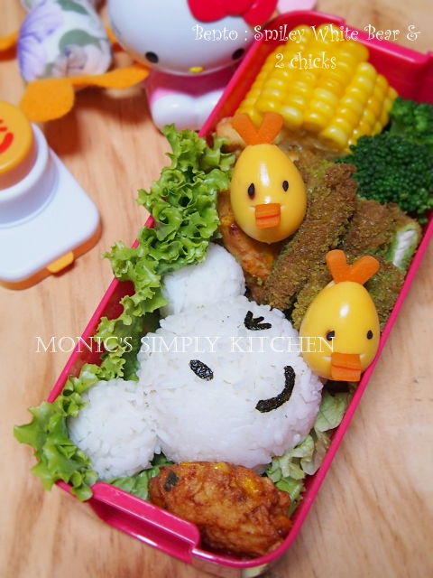 bento white bear and chicks