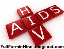 HIV Ka Full Form In Hindi Full Form Of Aids And HIV HIV Aids Ke ...