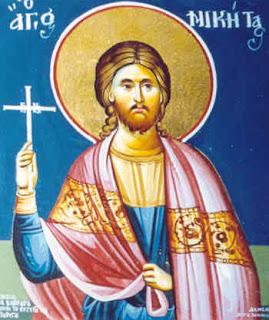 15 Σεπτεμβρίου μνήμη του Αγίου μεγαλομάρτυρος Νικήτα