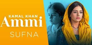 Ammi Lyrics | Kamal Khan | B Praak | Song Download