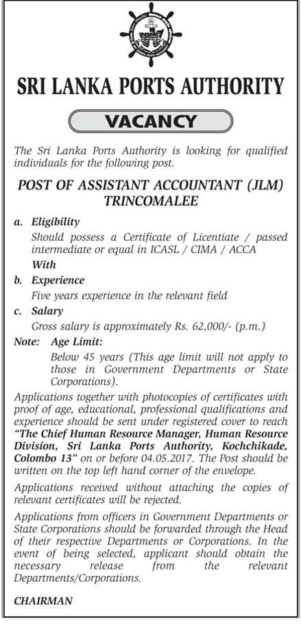 Sri Lankan Government Job Vacancies at Sri Lanka Ports Authority for Assistant Accountant