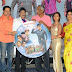 Captain Rana Pratap Movie Audio Launch