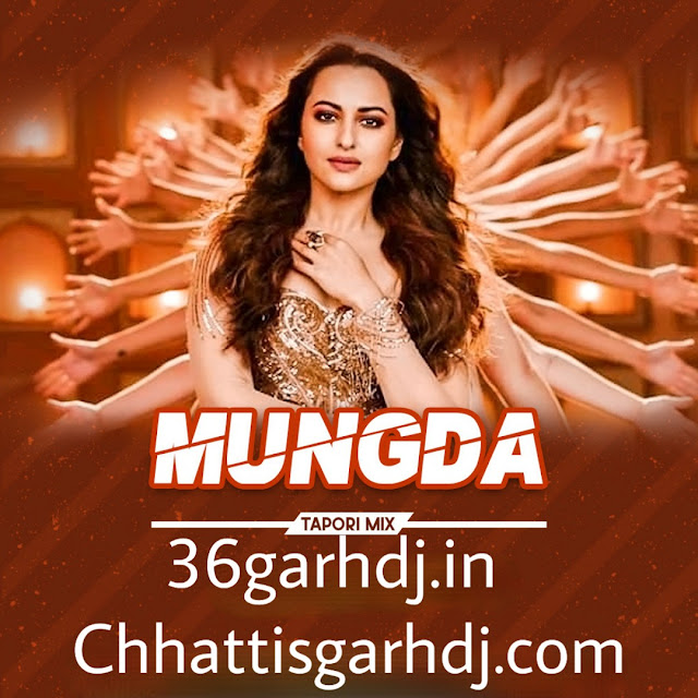 Mungada - Mungada dj Song Tapori Mix dj Scoob