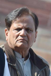 sp-congress-will-form-government-in-uttar-pradesh-patel