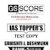 UPSC Civil Services 2018 Mains Exam Topper's Test Copy pdf Download