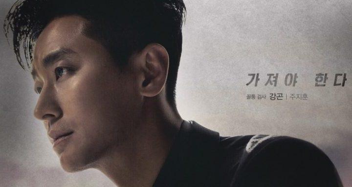 Download Drama Korea Item Sub Indo Batch