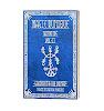 Magie Runique - Grimoire Vol.2