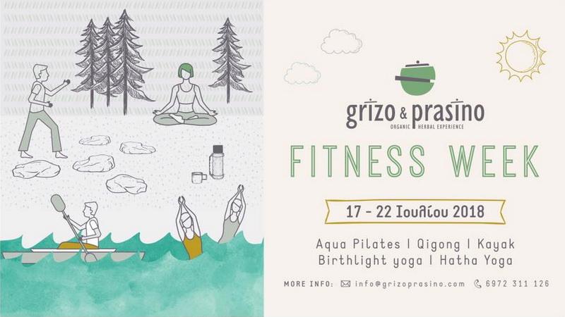 Grizo & Prasino fitness week στις παραλίες της Ροδόπης