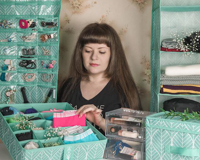Органайзеры для хранения Faberlic: отзывы с фото
