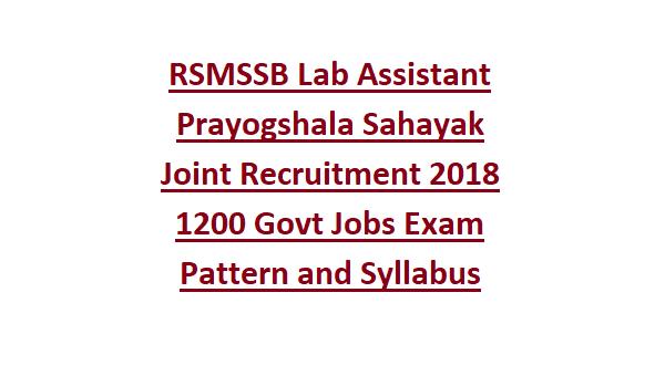 RSMSSB Lab Assistant Prayogshala Sahayak Joint Recruitment Exam