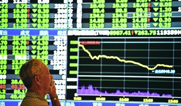 El mundo está al borde de otra crisis como la de 2008