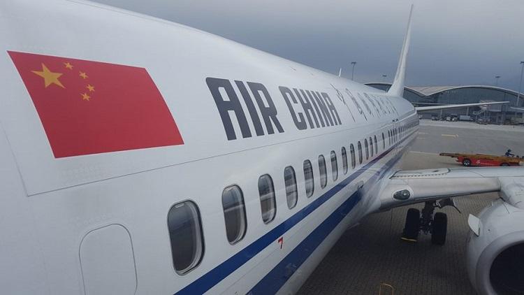 Air China Hava Yolları İstanbul Şubesi Ofisi