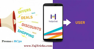 Helpchat-Get Rs25 Cashback on first 3 Recharges(Valid For All Users)