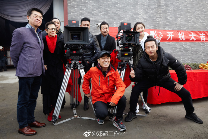 Zhang Yimou's New Movie Ying Unveils Its Cast Starring ...