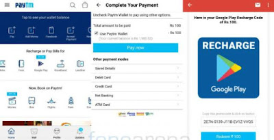 Google Play Recharge Codes from Paytm and FreeCharge
