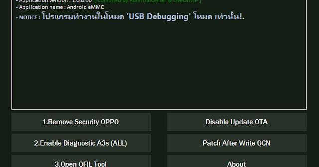 Oppo A3s Diag Mode Code