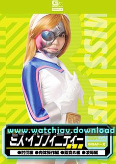 Free-Subtitle-JAV-Yuma-Miyazaki-GDSC-72_www.watchjav.download