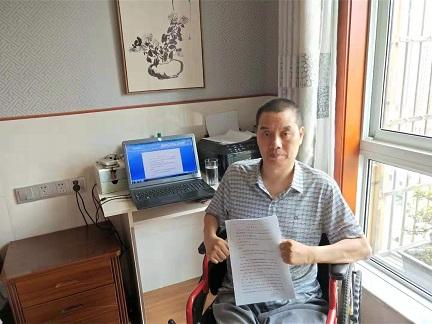 残疾人张建平诉国务院绝依法履职一案第三次邮寄行政起诉材料