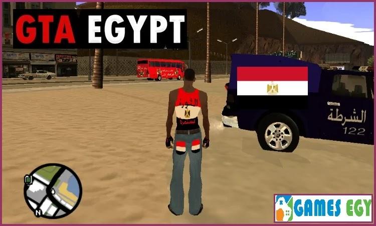 تنزيل لعبة جاتا مصر الثورة مستمرة