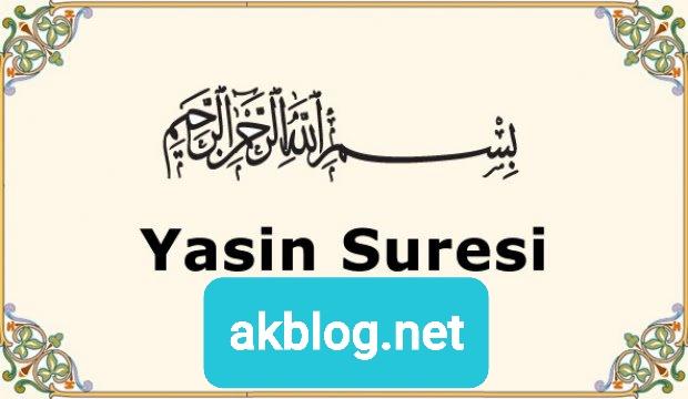 Online Yasin Suresi Oku