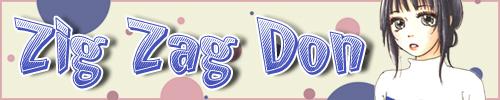 http://fgscans.blogspot.com/2010/09/zig-zag-don.html