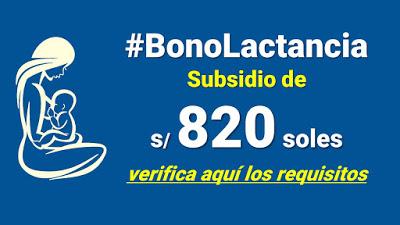 Bono lactancia: Verifica los requisitos para recibir el bolo LACTANCIA de 820 soles