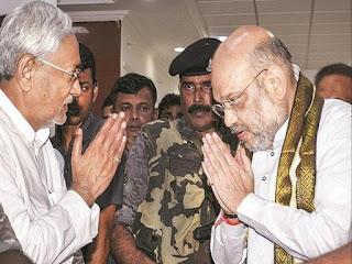 नक्सल समस्या पर अमित शाह आज 10 राज्यों के मुख्यमंत्रियों से करेंगे बैठक, CM नीतीश पहुंचे दिल्ली