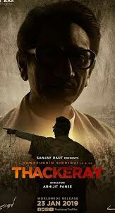 Nawazuddin Siddiqui Thackeray Movie Collection, Budget, Star ..