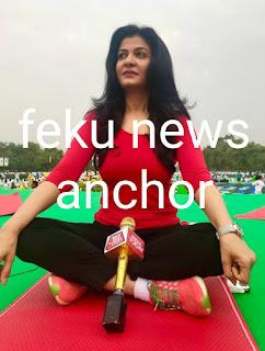 Feku news anchor