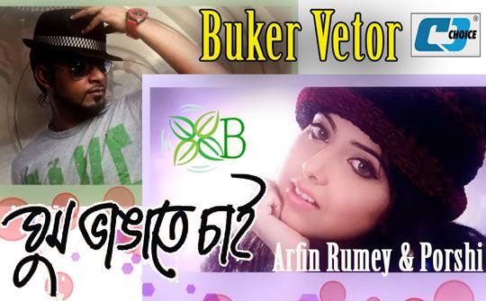 Buker Vetor, Arfin Rumey, Porshi,