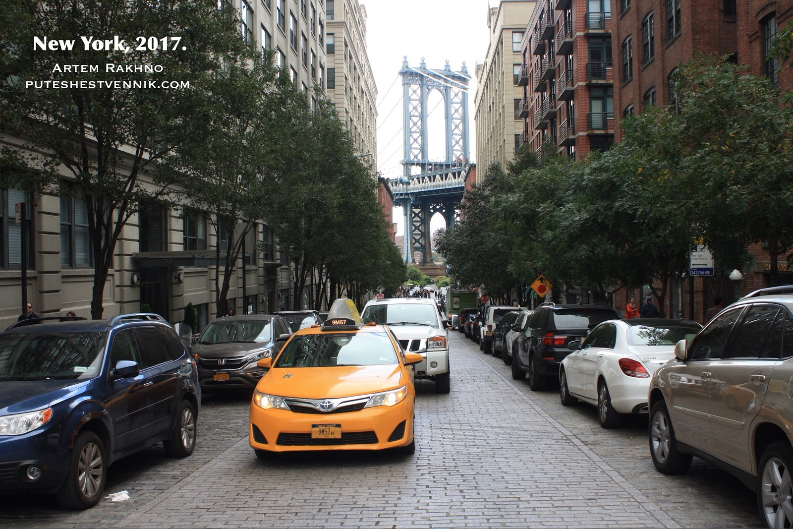 Автомобили Манхэттенский мост
