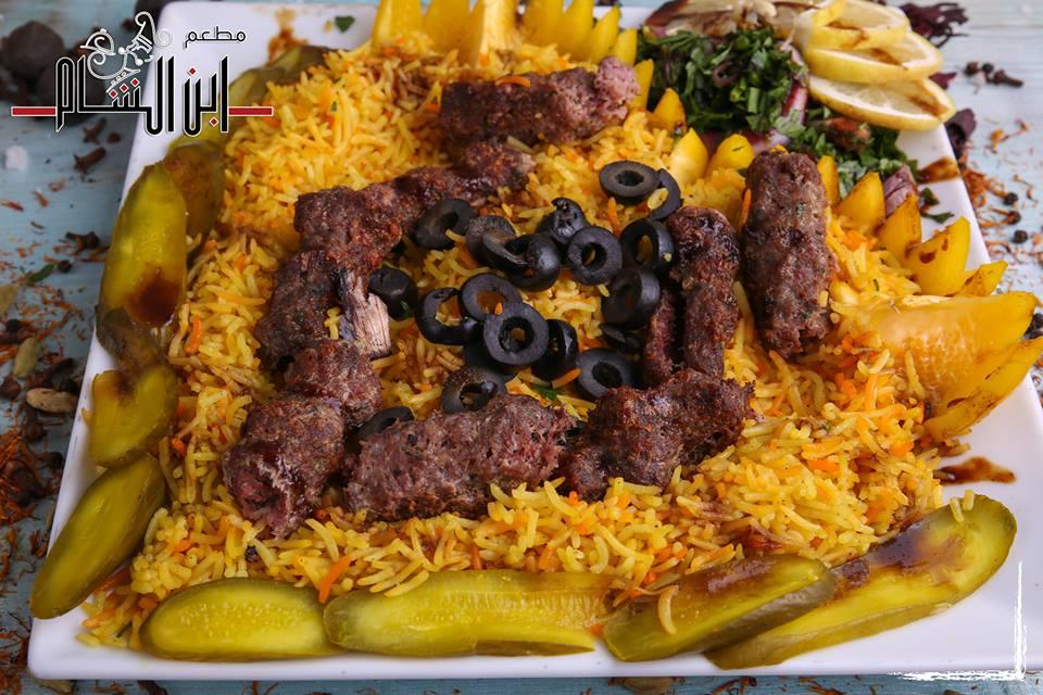 منيو وفروع وأرقام مطعم ابن الشام Ibn AlSham 2020