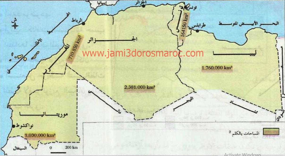 خريطة الابعاد المساحية لبلدان المغرب العربي
