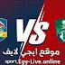 مشاهدة مباراة الأهلي والعين بث مباشر ايجي لايف بتاريخ 17-12-2020 في كأس خادم الحرمين الشريفين