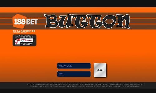 먹튀사이트 XBUT-14.COM