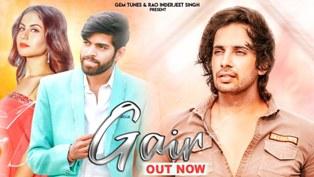 Gair Lyrics - Masoom Sharma