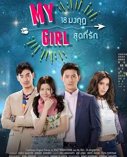 Cô Em Họ Bất Đắc Dĩ Thái Lan