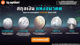 Crypto currency binary options