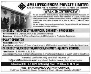 ami lifescience job vacancy